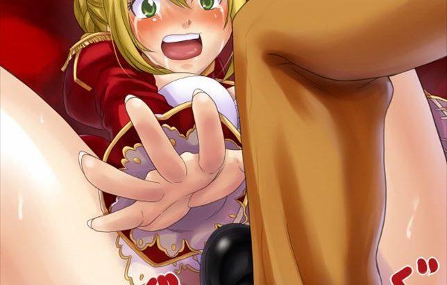 【2次】Fate/Grand Orderのえろい女の子!?(FGO)45